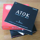 ATOK 2006 for Mac