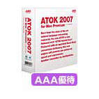 ATOK 2007 for Mac Premium