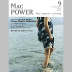 MAC POWER 2007.09