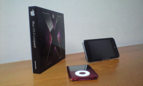 Mac OS X v10.5 Leopard Box