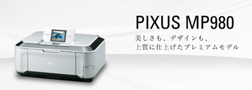 Canon PIXUS MP980
