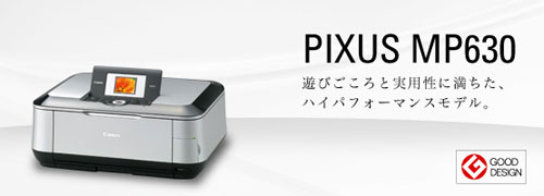 Canon PIXUS MP630