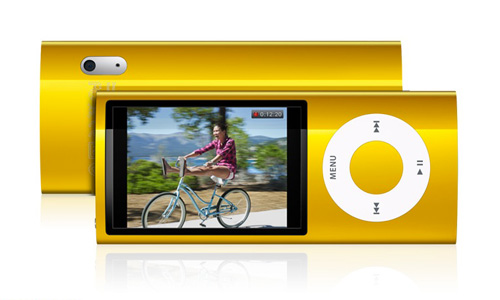 5th iPod nano Yellow