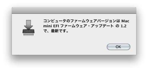 Mac mini EFI Firmware Update 1.2