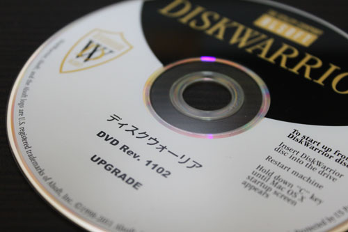 DiskWarrior 4.3 Upgrade DVD