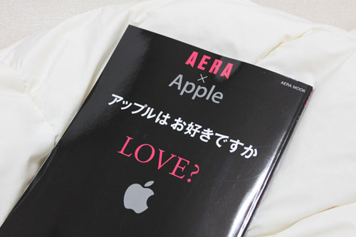 AERA Apple