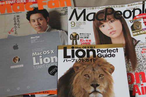 MacPeople Mac Fan 9月号