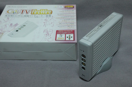 Capty TV FireWire PIX-MPTV/F1M ピクセラ