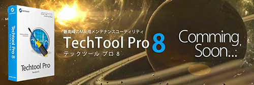 TechTool Pro 8 J Comming Soon