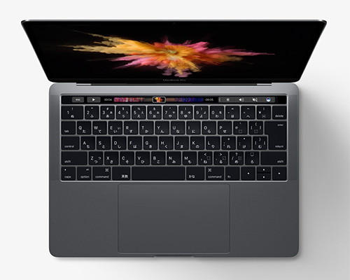New MacBook Pro touch Bar