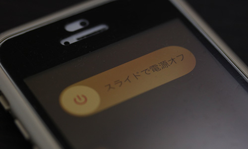 iPhone 5s 電源オフ Power Off