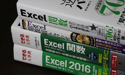 Microsft Excel books