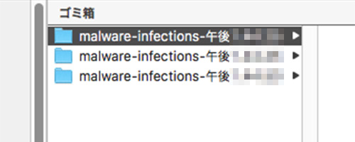 malware-infections