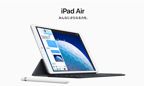 Apple iPad Air 10.5 inch