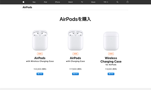 Apple New AirPods