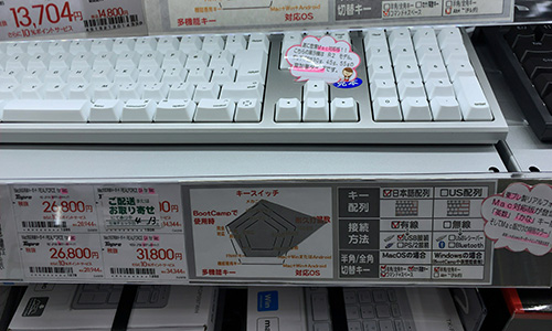 REALFORCE for Mac Topre 東プレ リアルフォース