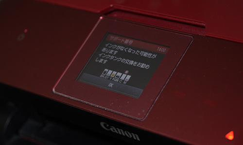 Canon PIXUS MG7130 RED - Studio Milehigh -