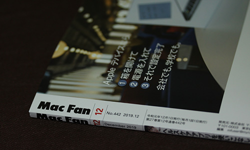 Mac Fan 2019.12 - Studio Milehigh